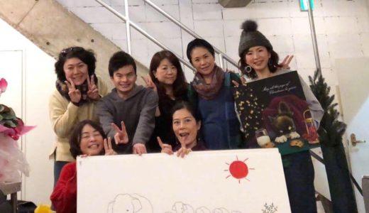 吉祥寺アートイベント Let it shine ありがとうございました!