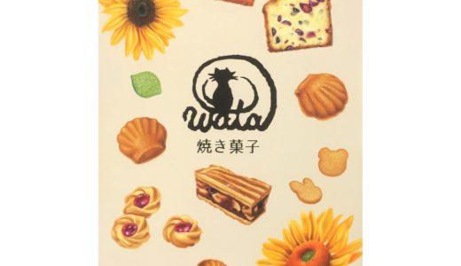 三鷹 wata 焼き菓子さん看板