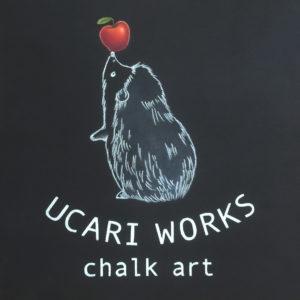 チョークアート ロゴ