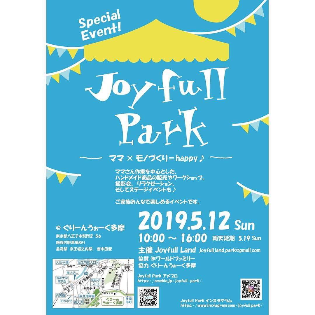 JoyfullPark
