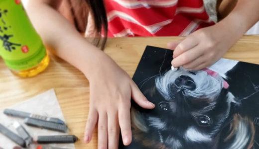 キッズレッスン「愛犬を描きたい」
