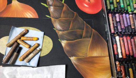 和風カレー専門店 がじゅまるの杜様 看板